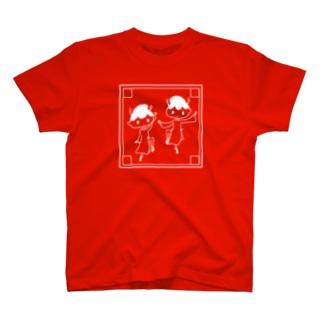 グミシカカンフー白 T-shirts