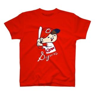 しゅんくん 白文字 T-shirts