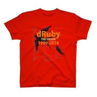 The dRuby Origin rev2 T-shirts