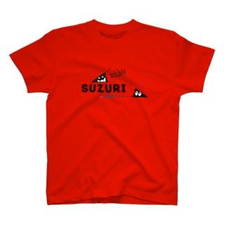 スリスリくんとスラヌスくん Tシャツ