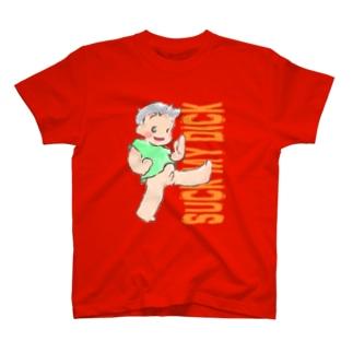 さっくまいでぃっく T-shirts
