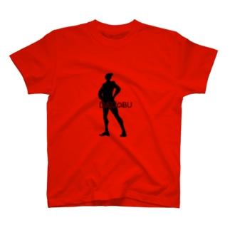ダイジョーブTシャツ T-shirts