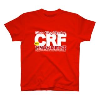 70年代 昭和歌謡 CRF T-shirts