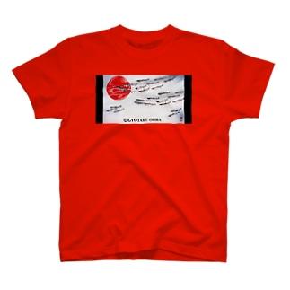 ワカサギ(わかさぎ) T-shirts