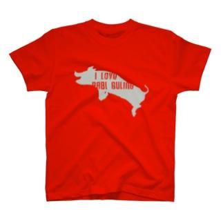 I Love BabiGuling T-shirts