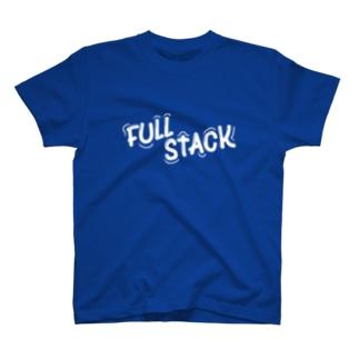 フルスタック Tシャツ