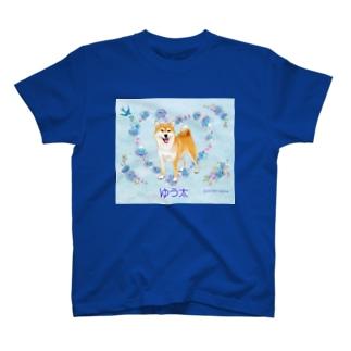 ゆう太くん(バラハート) Tシャツ