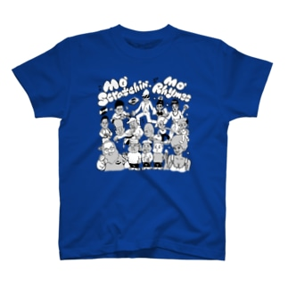 Mo' Scratchin', Mo' Rhymes Tシャツ