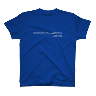 Syntactic structure Tシャツ
