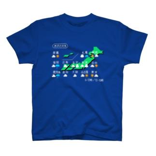 カラー天気 Tシャツ