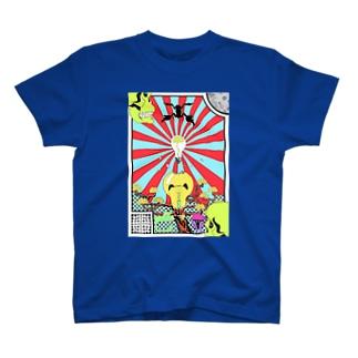 脳problem_02 Tシャツ
