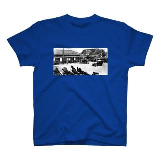 西古川駅 Tシャツ