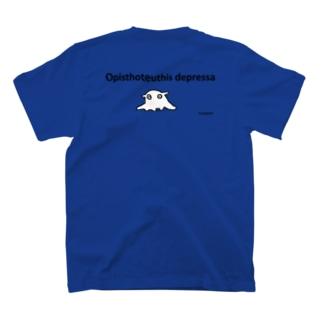 めんだこ。 T-shirts