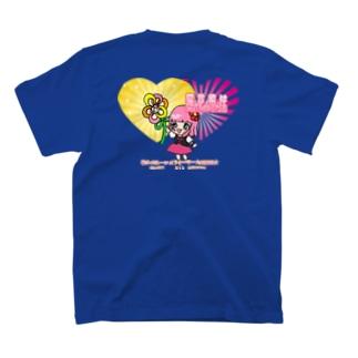 歌うバルーンパフォーマMIHARU✨〜あいことばは『笑顔の魔法』〜😍🎈の10周年記念Tシャツ💙ぶるー💙 T-shirts