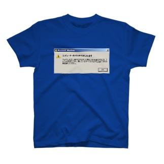 コンピューターのメモリが不足しています T-shirts