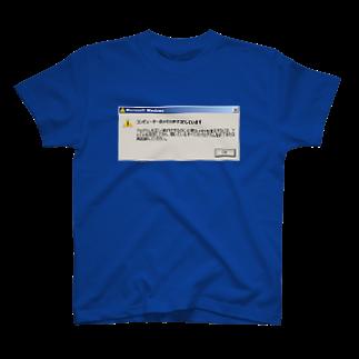 yuta29のコンピューターのメモリが不足しています T-shirts