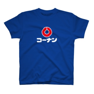 身近な幸せTシャツ(コーナン) T-shirts