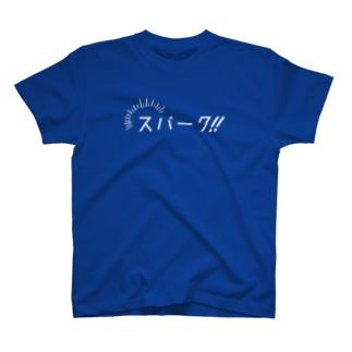 スパーク白 T-shirts
