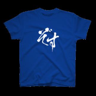 ユアマイストアのぞすTシャツ T-shirts