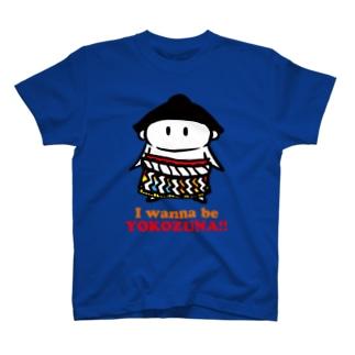 ワナビー横綱ボーイ(キッズブルー) Tシャツ