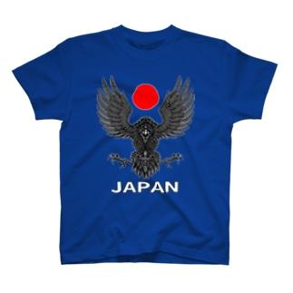 八咫烏 (やたがらす) T-shirts