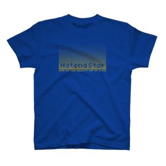 はてなのはてなスター 2009復刻 T-shirts