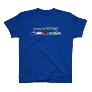 こむで、はよせんと T-shirts
