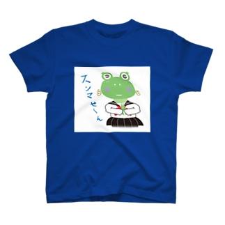 サッチのごめんね! T-shirts