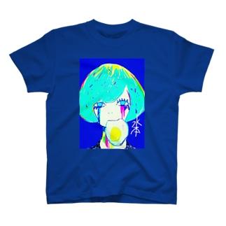水 本 ¿ ? のめだまやき T-shirts