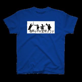 nt5の有明金管バンド T-shirts