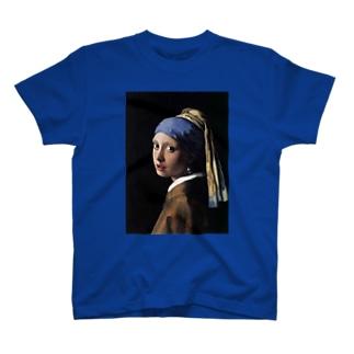 Hamの青いターバンの女 T-shirts