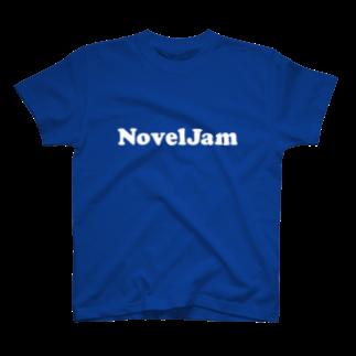 NPO法人日本独立作家同盟のNovelJam Tシャツ