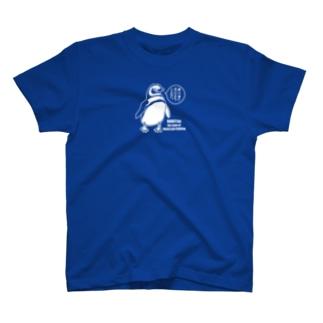 マゼランペンギンの町 T-shirts