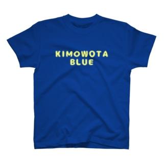 キモヲタブルー T-shirts