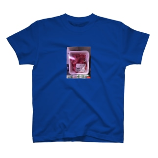 beef tendon T-shirts
