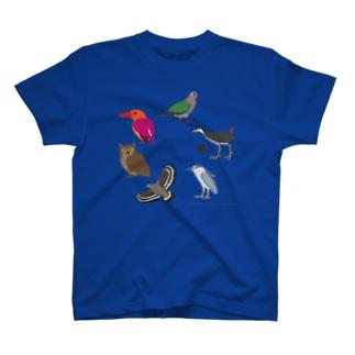 しまのなかまスピンオフ『トリース』 濃い色用 T-shirts