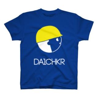 大チェッカーくん(仮) T-shirts
