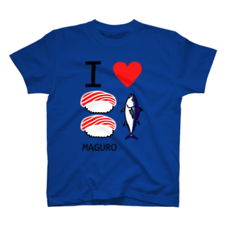 kotarosanのI LOVE マグロ vol.2 T-shirts