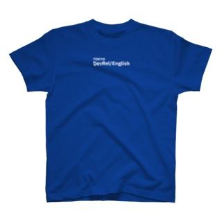 胸にテキスト、後ろにさりげなくロゴがいる T-shirts