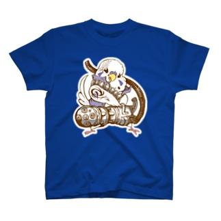 暴君なセキセイ隊員 T-shirts