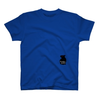 天然記念物アマミノクロウサギ T-shirts