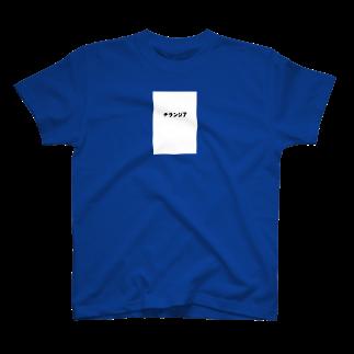 rintaro113のチランジア (3) T-shirts
