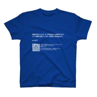 ブルースクリーン (win10) T-shirts