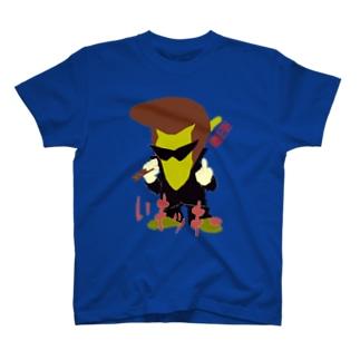 いもッキー T-shirts