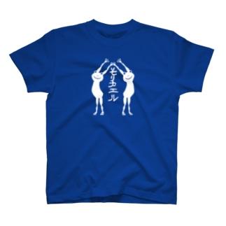 そりカエル T-shirts