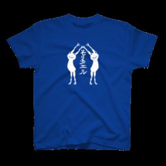 和玄堂suzuri店のそりカエル T-shirts