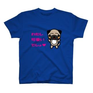 パグさん! T-shirts