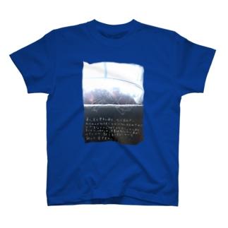 天使なんているわけがないのにと考えていたことが僕にもありました。 T-shirts