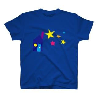 おうちとお星さま T-shirts