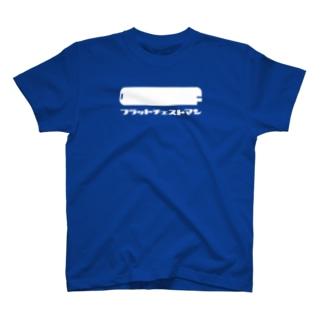 フラットチェストマンTシャツ T-shirts